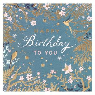 Emerald Text and Flowers Birthday Card